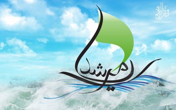 yaa-murshid-qeeblaa-02_21.jpg