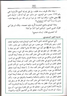c3eab-musannafabdurrazzaqh