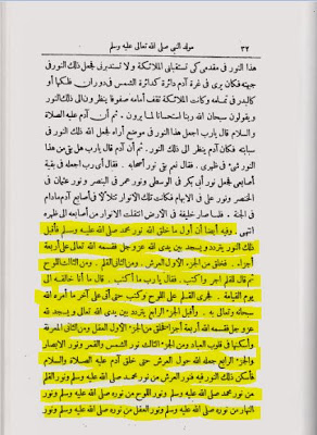 fedc8-almadkhalh