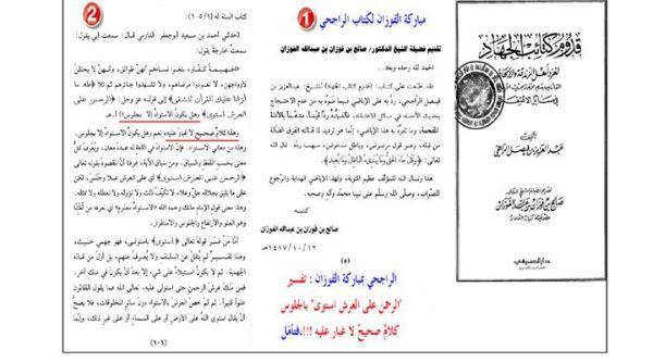 kudum kataibil jihad.jpg