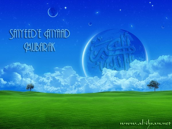 saiyidul ayyiad shareef.jpg 2